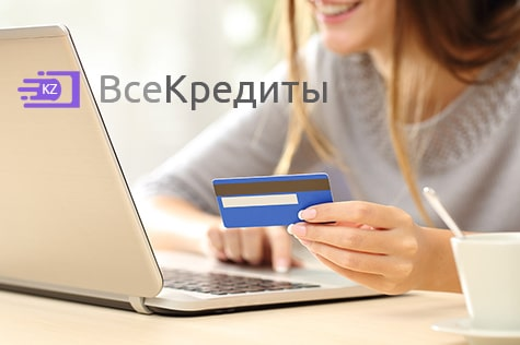 онлайн займы в казахстане на длительный срок от 500000 тг без отказа взять онлайн займ на маэстро