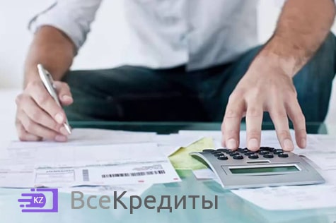 Кредит в Уральске