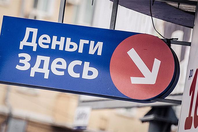 Микрокредиты для казахстанцев: необходимость или зависимость